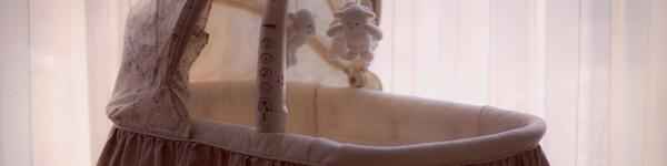 Кош / Електрическа люлка / Люлеещ стол нестандартна идея за подарък на внуци варна