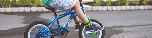 Детско колело идеи за кръщене