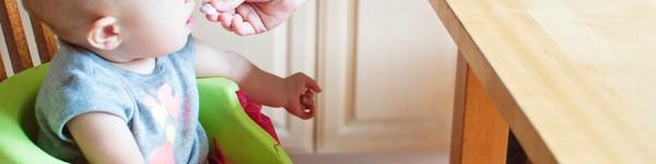 Столче за хранене идея кръщене подарък софия